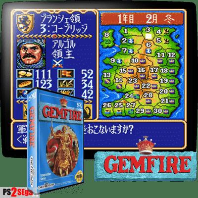Gemfire стратегия сега