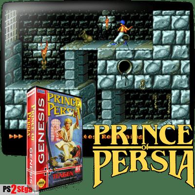 Принц Персии Sega